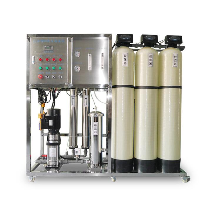 0.5吨反渗透水处理设备