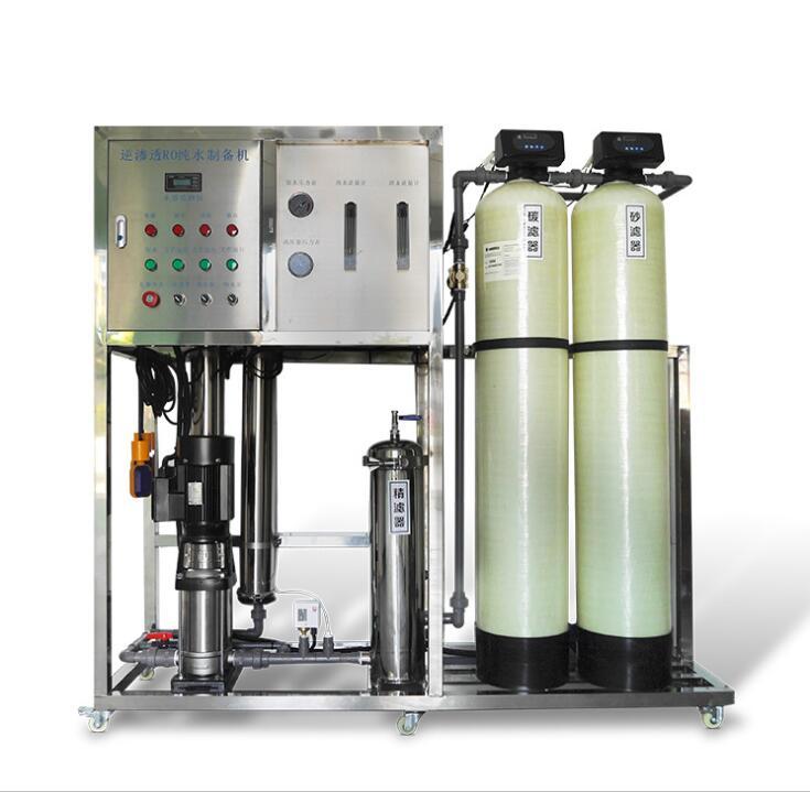 小型反渗透水处理设备