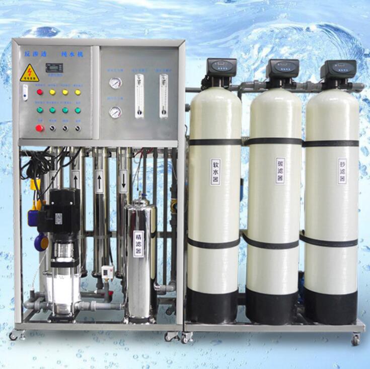 纯净水制取设备,1吨反渗透装