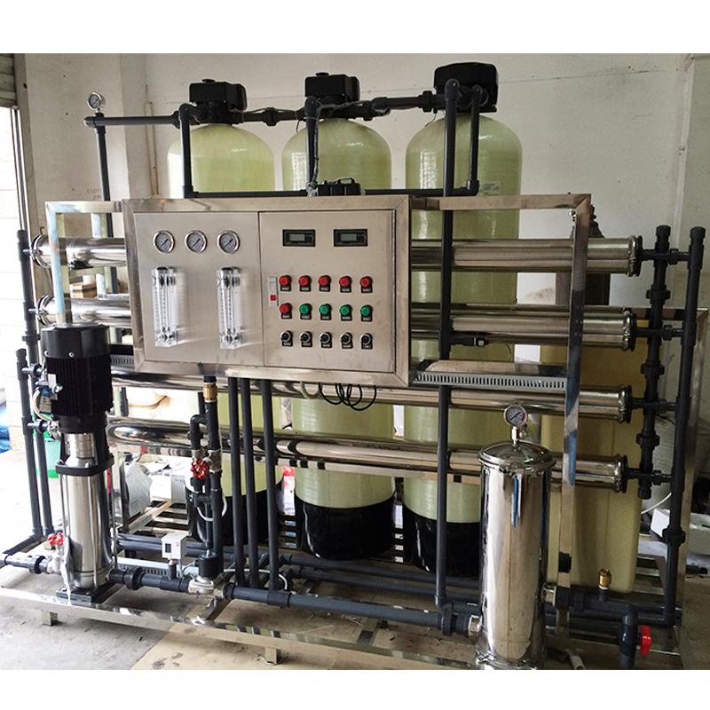 2吨反渗透水处理设备