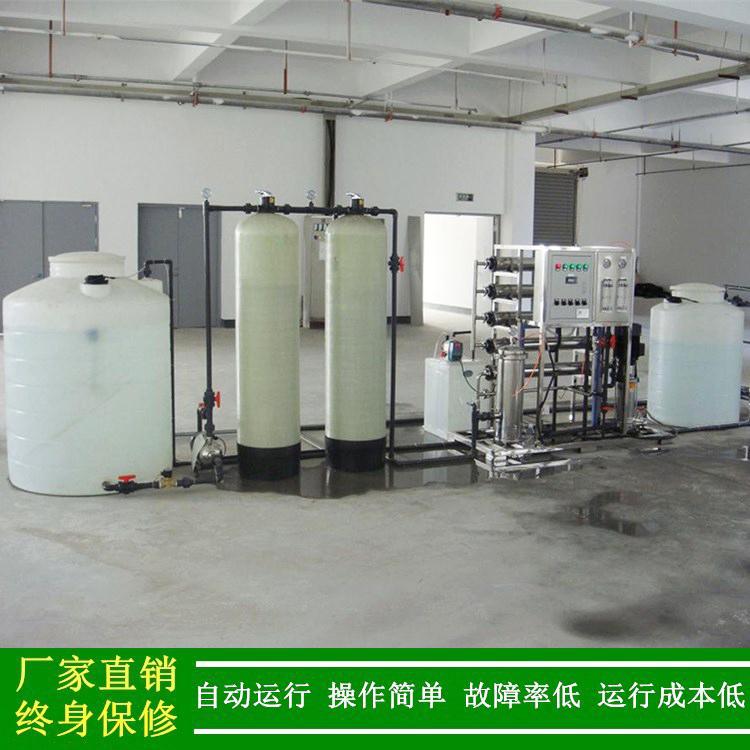 工业纯化水设备,反渗透设备