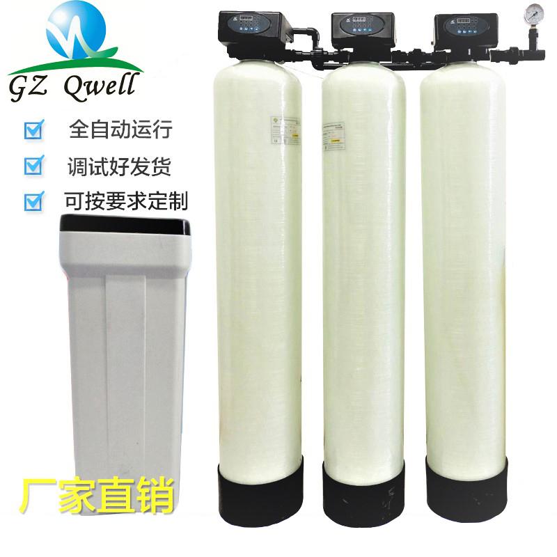 酒店软化水处理设备