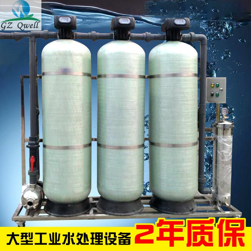 锅炉循环水软化水处理设备