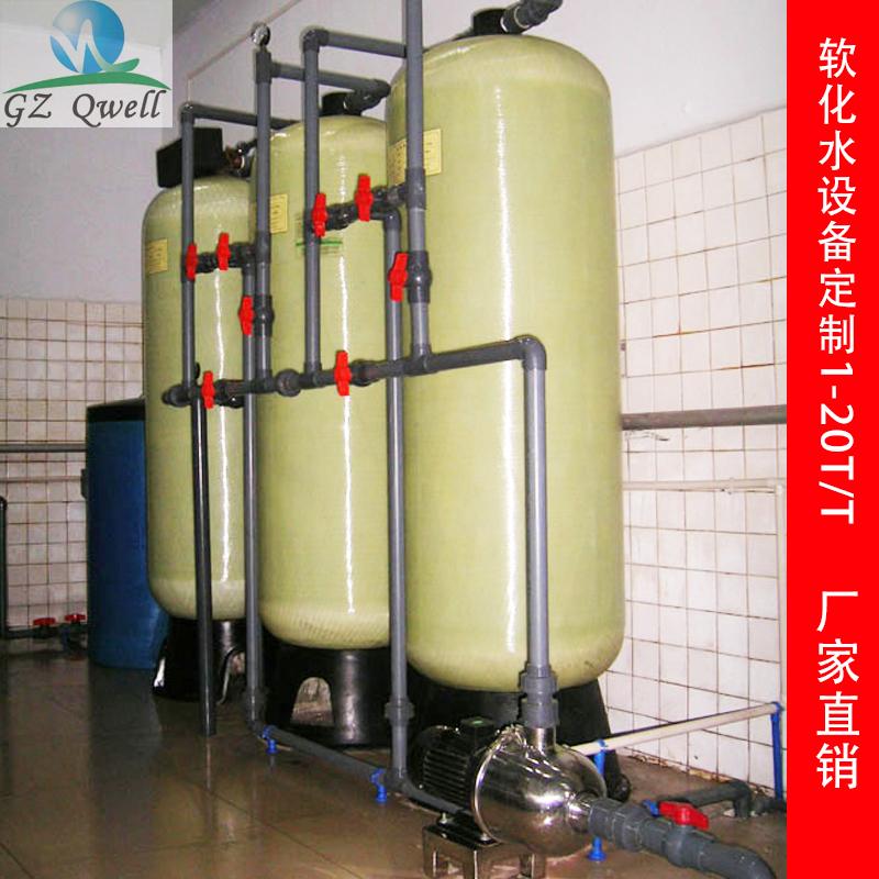 10吨全自动软化水处理设备