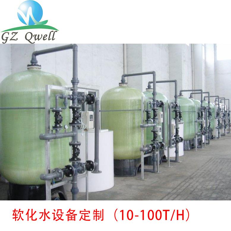 锅炉除水垢设备,工业软化水