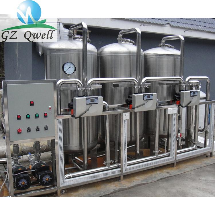 地下水井水水处理设备,软化