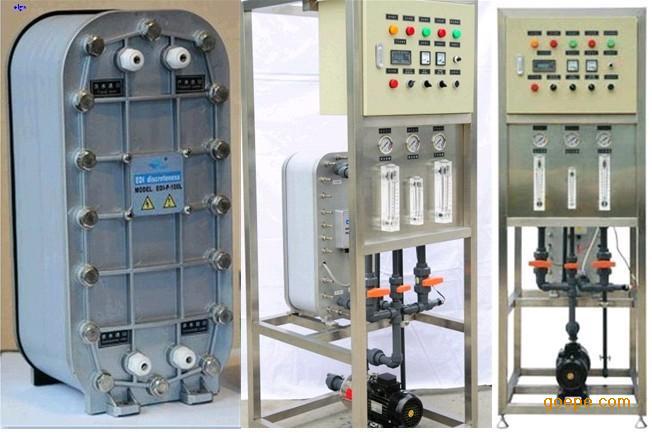 日化行业超纯水设备,超纯水处理装置