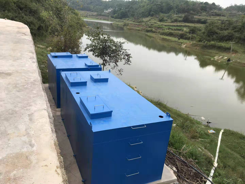 清镇七沙中学生活污水