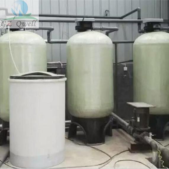 洗涤工业软化水处理设备
