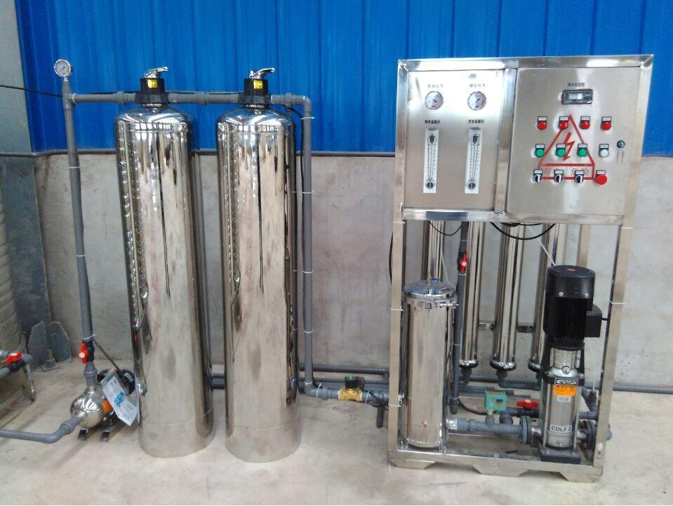 1吨反渗透纯净水处理设备