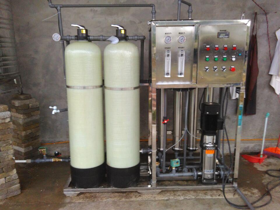 贵州学校直饮水设备