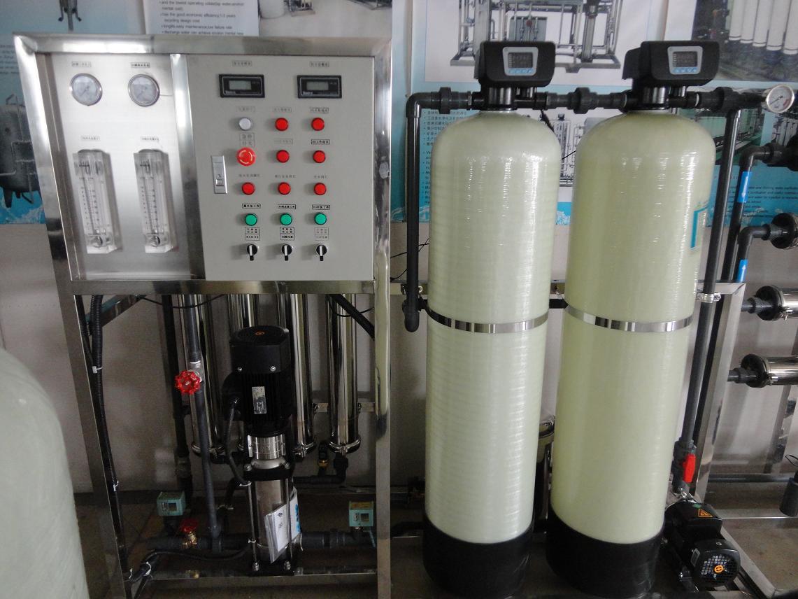 3T反渗透水处理设备,贵州水