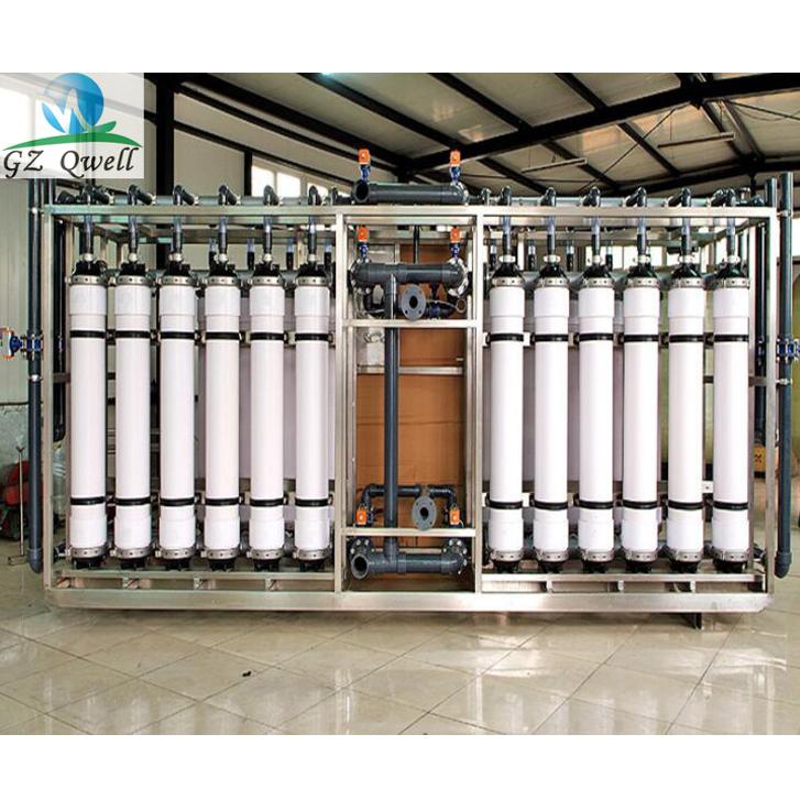 贵阳瓶装水处理设备,贵州桶