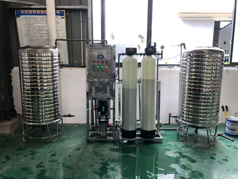 贵州腾际环保科技有限