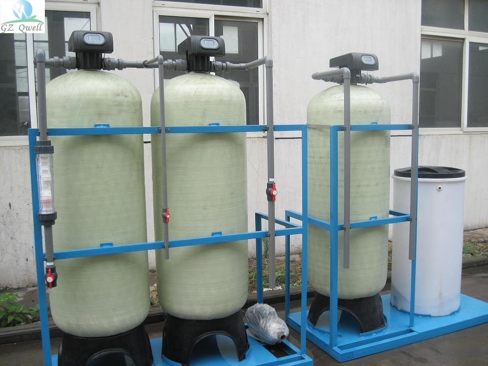 贵州全自动软化水处理设备