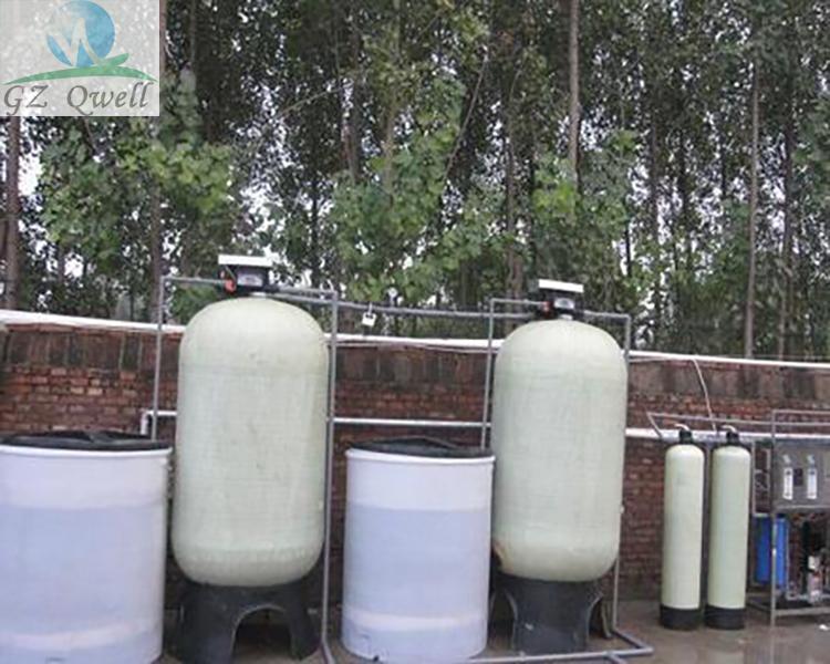 贵州工业软化水处理设备