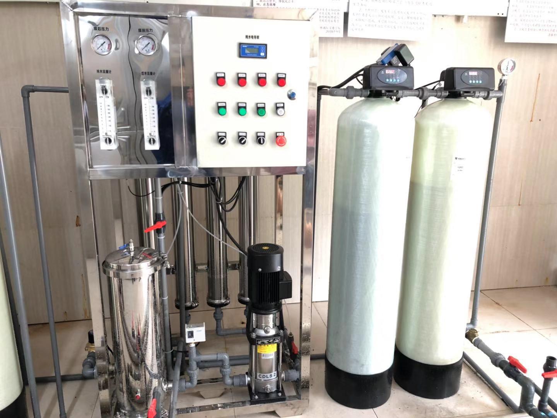 小学饮用水设备,直饮水设备