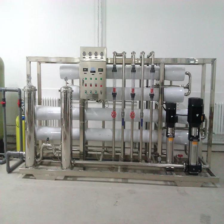 中学直饮水处理设备,纯净水