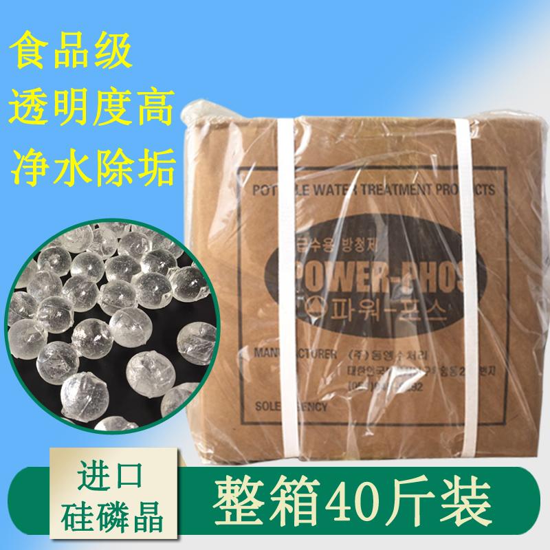 贵阳硅磷晶批发