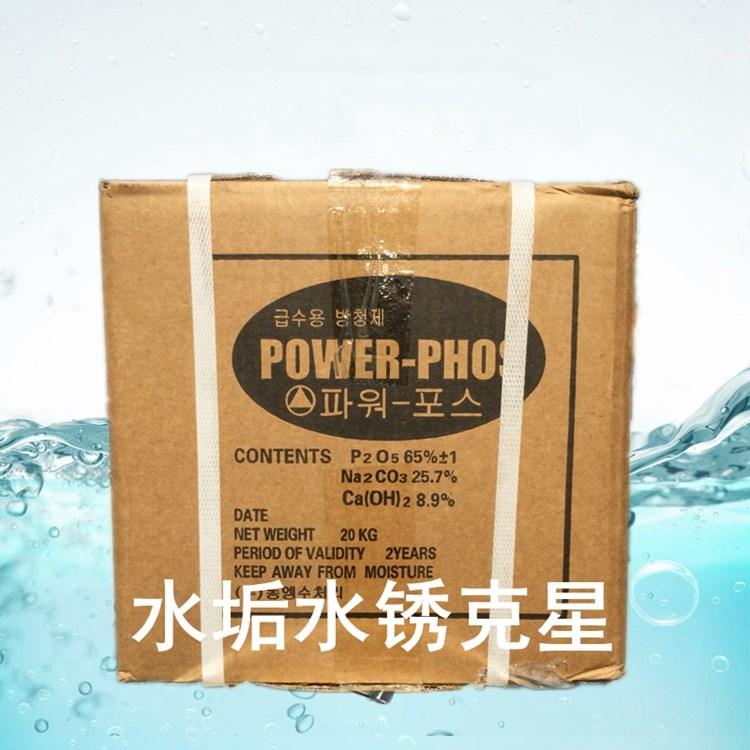 韩国进口食品级硅磷晶净水剂
