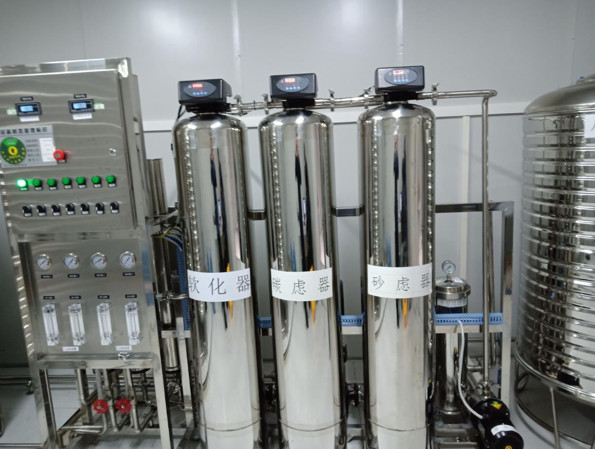小型反渗透纯化水设备