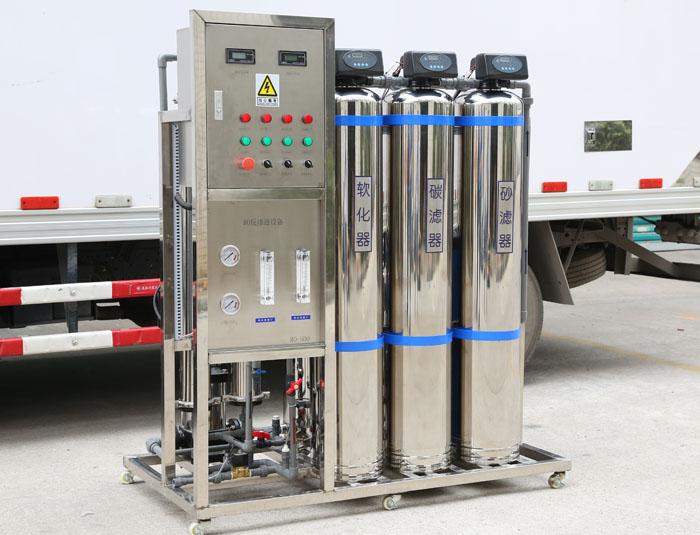 口罩厂纯化水设备,贵州纯水制取设备