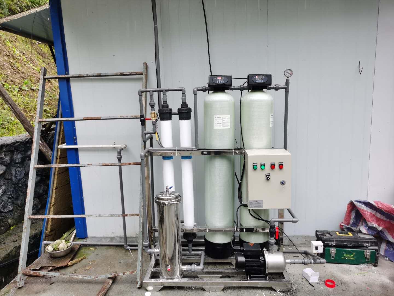 贵州水库净化水设备,项目部