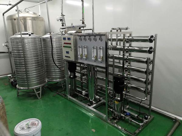 贵州酒厂净水处理反渗透纯水